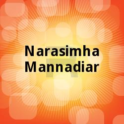 Narasimha Mannadiar