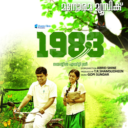 Listen to Olakkam Choodumaayi songs from 1983