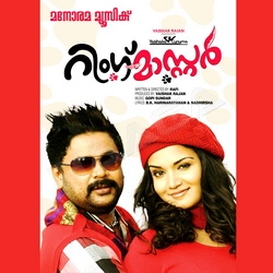 Listen to Aaro Aaro Chare songs from Ring Master