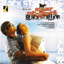 Listen to Padatha songs from Black Stallion