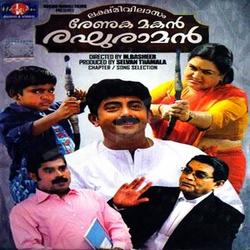 Listen to Chemmana Katte songs from Lakshmivilasam Renuka Makan Raghuraman