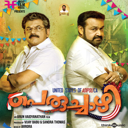Listen to United States of Adipolica (Theme) songs from Peruchazhi