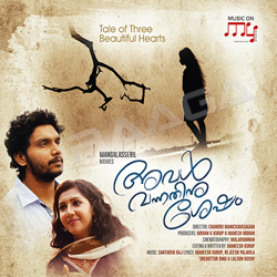 Listen to Ariyavalli Kudilil songs from Aval Vannathinu Shesham