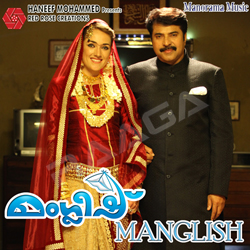 Listen to Dafodil Poove songs from Manglish