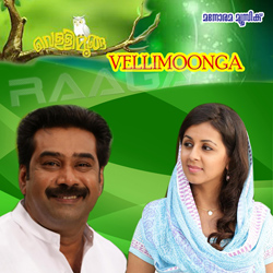 Listen to Punchiri Kannulla songs from Vellimoonga