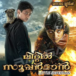 Listen to Mulam Thandenthino songs from Little Superman