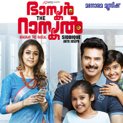 Listen to Pularoli songs from Bhaskar The Rascal