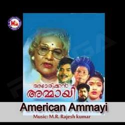 Listen to Ammayi Ammayi songs from American Ammayi