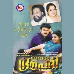 Listen to Thaliridum songs from Eval Dhrowpathi