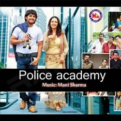 Listen to Chandramughi songs from Police Acadamy