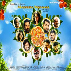 Listen to Kankankalil songs from Madhura Naranga
