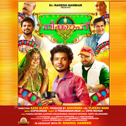 Listen to Ponnani Ammayi songs from Nikkah