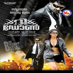 Listen to Nin Manassum songs from Billa The Don