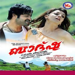 Listen to Ethiraalikal songs from Baadshah