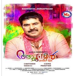 Listen to Naattiloode Kaliyaadi songs from Acha Din