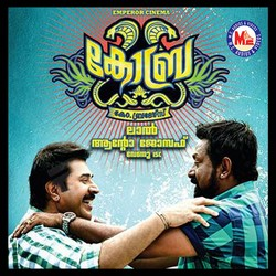 Listen to Ente Nenchinullile songs from Cobra