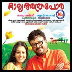 Listen to Pandu Pandu songs from Bhaarya Athra Pora