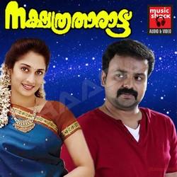 Listen to Chellakattu Chanjakkam songs from Nakshathratharattu