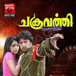 Listen to Poongattuveeshum songs from Chakravarthi