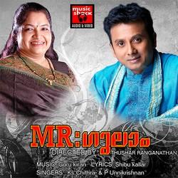 Listen to Lakkalakkaprayathil (F) songs from Mr. Gulam