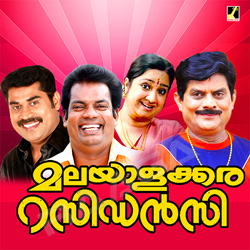 Listen to Padu Devananthunni songs from Malayalakkara Residency