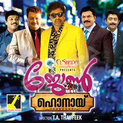 Listen to Thathaka Thathka songs from John Honayi