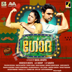Listen to Aaro Nenjil songs from Godha
