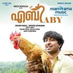 Listen to Paripparakkum Kili songs from Aby