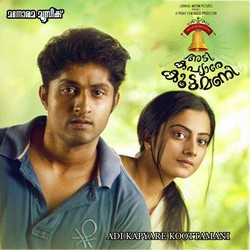 Listen to The Marutha Song songs from Adi Kapyare Koottamani