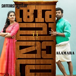 Listen to Poovakum Neeyen songs from Alamara