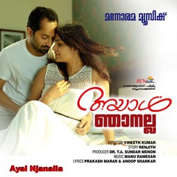 Ayal Njanalla songs