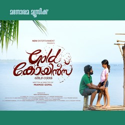 Listen to Illillam songs from Gold Coins