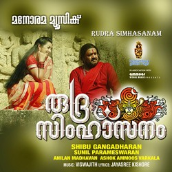 Listen to Kanne Kannare songs from Rudra Simhasanam