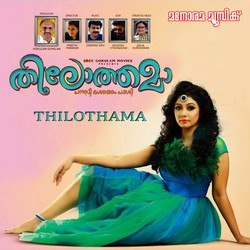 Listen to Thilothama songs from Thilothama