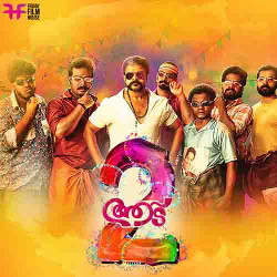 Listen to Changaathi Nannaayaal songs from Aadu 2
