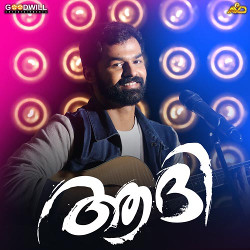 Listen to Sooryane songs from Aadhi