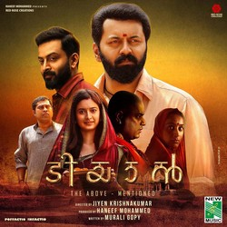 Listen to Nethi Nethi songs from Tiyaan