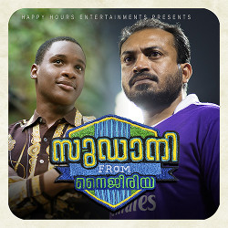 Listen to Kinavu Kondu songs from Sudani From Nigeria