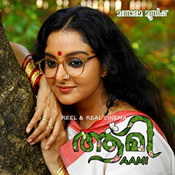Listen to Neermathalappoo songs from Aami