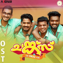 Listen to Ennuyire songs from Chunkzz (OST)