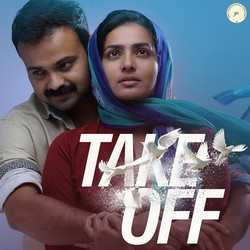 Listen to Sameeras Emotional Cry - Theme songs from Take Off