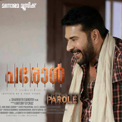 Listen to Theyyaram Thaalam songs from Parole
