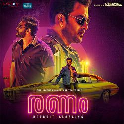 Ranam songs