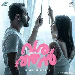 Listen to Nee songs from Varathan