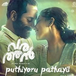 Varathan songs