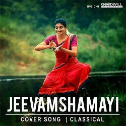 Jeevamshmayi Cover (Classical) songs