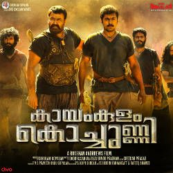 Listen to Kalari Adavum songs from Kayamkulam Kochunni