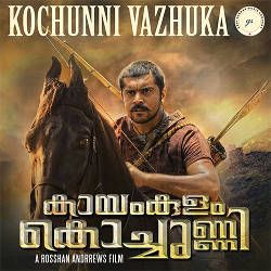Kayamkulam Kochunni songs