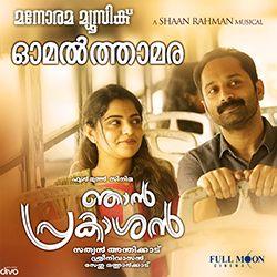 Njan Prakashan songs