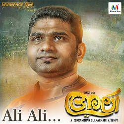 Ali songs